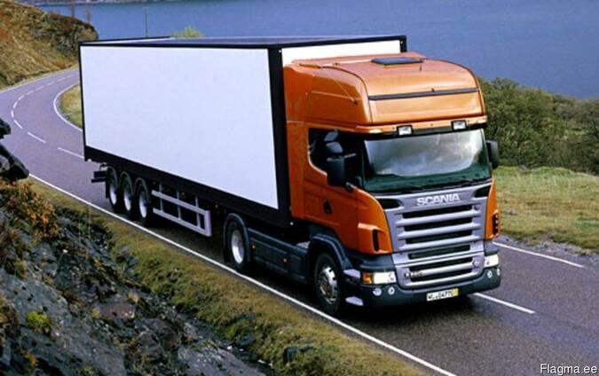 Доставка грузов из Голандии в Казахстан