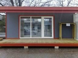 House - photo 1