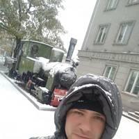 Чавгун Дмитрий Эдуардовичь