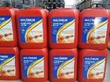 Aminol lubricating OIL - photo 5
