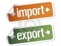 Экспорт /импорт, услуги экспортера / импортера