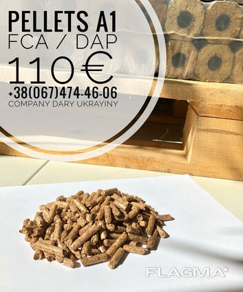 Pini Kay, Ruf, Nestro, Pellets/пеллеты; брикеты / briquettes
