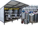 Statsionaarne piimapastörisaator ps-600 - photo 7