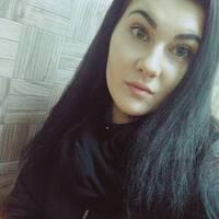 Тимченко Екатерина Игоревна