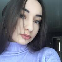 Крыжан Марина Олеговна