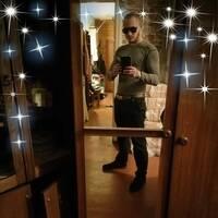 Zmicerevskis Mikus
