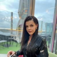 Punger Yevgeniya